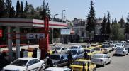 على عكس وعود نظام الأسد... أزمة البنزين تصل إلى درعا والسويداء (فيديو)