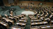 """قريبًا.. توصيات """"الحوار الوطني"""" أمام """"البرلمان الأردني"""" لإقرار قانون الانتخابات"""