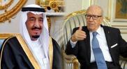 الملك سلمان يصدر 3 قرارات عاجلة من قلب تونس