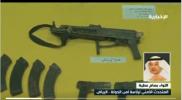 الأمن السعودي يكشف أسرار مخطط إرهابي جديد.. مادة متفجرة تستخدمها الجيوش فقط