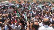 مظاهرة للمهجرين من ريف حماة وإدلب بمنطقة كفرلوسين للمطالبة باسترجاع المناطق المحتلة من نظام الأسد