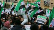 """مظاهرة في """"جرابلس"""" بحلب للمطالبة بخروج الفصائل"""