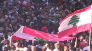 """لبنان.. وقفة أمام السراي الحكومي تطالب بتشكيل """"هيئة لسلامة الغذاء"""""""