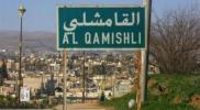 """طبول الحرب تقرع في القامشلي.. وكالة سبوتنيك لـ""""الأسايش"""": """"انتظروا الجيش السوري"""""""
