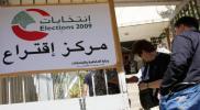 """انتخابات برلمانية جديدة في لبنان بعد 9 أعوام.. فهل ينجح """"حزب الله"""" في مخططه؟"""