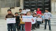 """حملة """"انتفضوا لمن تبقى"""" تحاكي الواقع المرير الذي تعيشه مدينة حلب"""