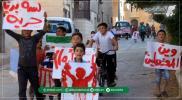 """""""يونيسف"""": مليون طفل معرضون للخطر في إدلب"""