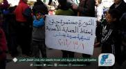 تظاهرات في ريفي حلب وإدلب تنديدًا بتصعيد النظام على المناطق المحرَّرة (صور+ فيديو)