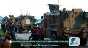 تحرك جديد للجيش التركي بالمنطقة منزوعة السلاح في إدلب