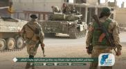 استكمالاً لعمليات الأمس... الفصائل الثورية تلقن دبابات الأسد درساً قاسياً