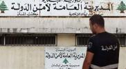 نظام الأسد يعتقل عنصرين من جهاز أمن الدولة اللبناني قرب الحدود السورية
