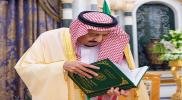 """جهة سيادية في السعودية تُسلِّم """"الملك سلمان"""" تقريرًا يتضمن معلومات مفاجئة"""