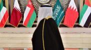 وفد رسمي قطري في الرياض.. هل اقتربت المصالحة الخليجية؟