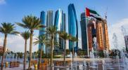 الإمارات .. شاب ينتقم بشكل صادم من فتاة رفضت الزواج منه