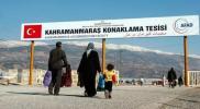 أكبر حزب معارض بتركيا يقيم ورشة دولية حول اللاجئين السوريين