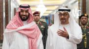 بعد الانسحاب من اليمن.. الإمارات توجه ضربة ثانية لحليفتها السعودية