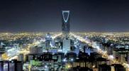 حفل مختلط في الرياض يثير غضب السعوديين