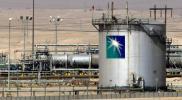 """حريق بعملاق النفط العالمي السعودي.. وميليشيا """"الحوثي"""" الإيرانية تعلن استهدافها"""