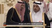 """""""سي إن إن"""": رئيس وزراء قطر لم يحصل على """"حبة خشم"""" من الملك سلمان.. وأمريكا تدخلت"""
