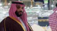 شاهد.. الأمير سطام بن خالد آل سعود يكشف عن زيارة محمد بن سلمان السرية إلى المسجد الحرام