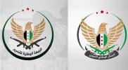 """اول تعليق لقائد جيش الأحرار عقب اندماج """"الجبهة الوطنية"""" تحت مظلة الحكومة المؤقتة"""