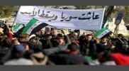 """لماذا مازلت الثورة السورية في قائمة """" الأوزان الصفرية """"؟!"""
