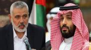"""بعد اعتقال قيادات الحركة في السعودية.. طلب عاجل من محمد بن سلمان لـ""""حماس"""""""