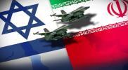"""في تطور خطير بالمنطقة.. هجمات إيرانية """"منظمة"""" على إسرائيل"""