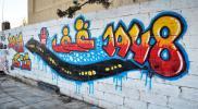 حلم العودة لا يفارق اللاجئين بالأردن – تقرير إخباري