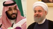 صحيفة تفجر مفاجأة عن الاستراتيجية الجديدة للسعودية مع إيران.. تحول غير متوقع
