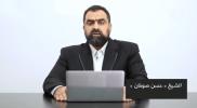 """حسن صوفان يرد على أنباء عدم مشاركة """"فيلق الشام"""" في معارك ريف حماة"""