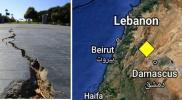 هزة أرضية تضرب الحدود السورية اللبنانية
