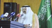 لماذا سحبت السعودية سفيرها من بيروت؟