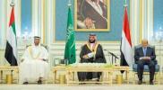 صدمة كبيرة لقادة السعودية.. اتفاق الرياض يتعثر في اليمن
