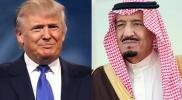 صفقات السلاح بين السعودية وواشنطن تثير مخاوف إسرائيل.. لماذا؟