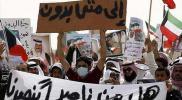 مصادر تكشف تفاصيل القانون المرتقب لإنهاء أزمة البدون بالكويت