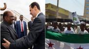 لماذا تصاعدت الاحتجاجات في السودان بعد زيارة البشير للأسد؟
