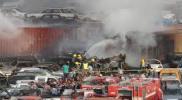 ادعاء عمان يفتتح التحقيق في حادثة حريق المفرقعات