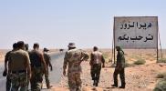 قتلى وأسرى للنظام في هجمات لتنظيم الدولة بديرالزور