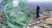 """صحيفة كويتية تكشف ما فعله """"الإخوان"""" بالكويت بعد ترحيل خلية تابعة لهم لمصر"""