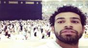 """شاهد.. """"محمد صلاح"""" يظهر وسط الحجاج أثناء الطواف بالكعبة المشرفة (صور)"""