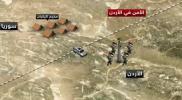 """هجوم """"الركبان"""".. هل يدفع اللاجئين السوريين في الأردن الثمن بلا ذنب؟"""