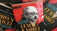 """كتاب جديد عن """"خاشقجي"""".. ومفاجأة في اسم المؤلف"""