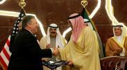 محاولات أمريكية جديدة لحل الأزمة الخليجية