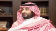 بعد حوادث الخليج.. محمد بن سلمان يظهر ويكشف موقفه بشأن أخطر قرار قد تتخذه السعودية
