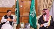 باكستان تكشف مفاجأة عن محمد بن سلمان بشأن الوساطة مع إيران