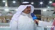 من أمام الكعبة.. تصريح صادم لوزير سعودي بشأن موسوم الحج هذا العام (فيديو)