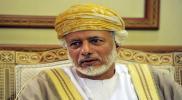 أول تعليق رسمي من سلطنة عمان على خلية التجسس الإماراتية