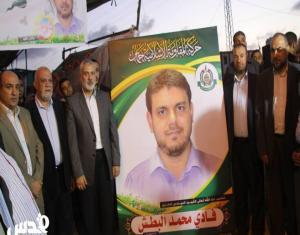 """عائلة """"البطش"""" تطالب بنقل جثمانه إلى غزة لدفنه.. و""""ليبرمان"""": لن نسمح بذلك"""