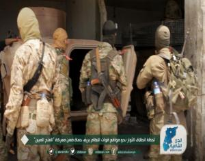 """معارك طاحنة وإغارات مباغتة.. """"الفتح المبين"""" تكشف لـ""""الدرر"""" ما فعله الثوار بمعارك شرق إدلب"""